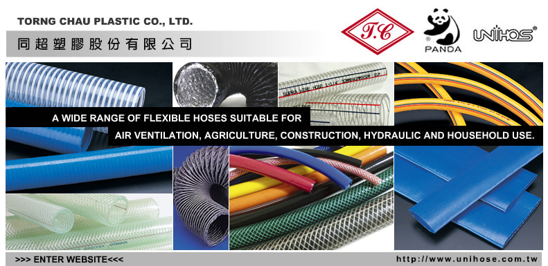 Plastic tube manufacturer, Gardening accessary, Hydraulic